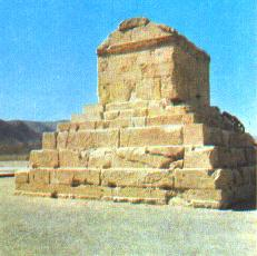 Makam Cyrus II